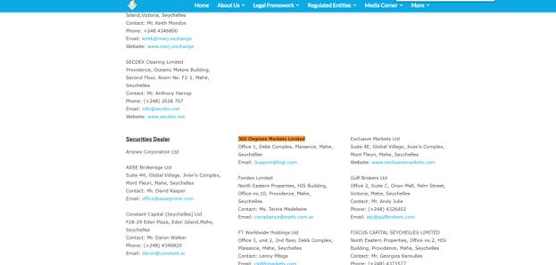 セーシェル共和国の金融規制当局の公式サイト