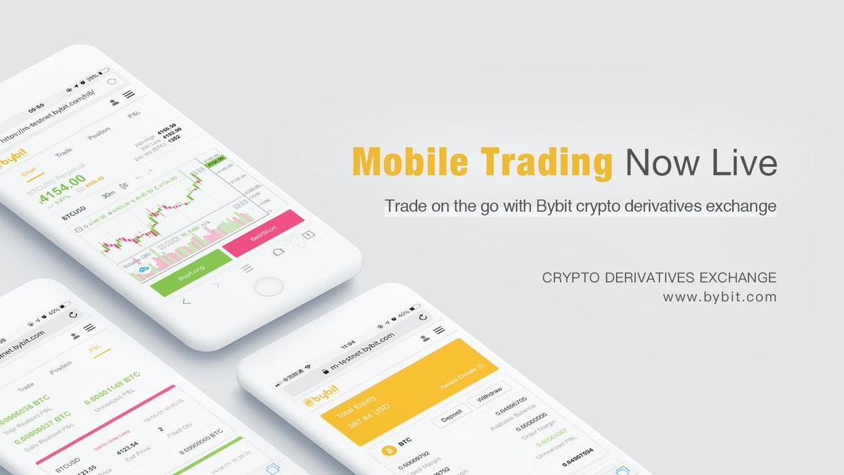 Bybit取引モバイルサイト