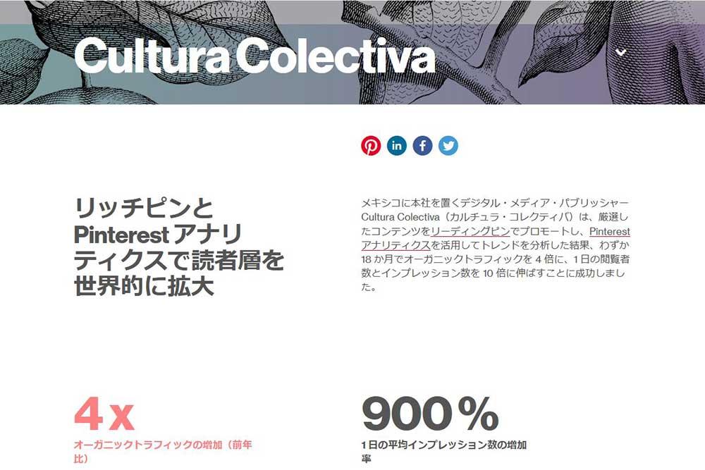 Cultura Colectiva