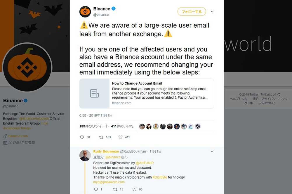「テーマ: 商業オファー。」詐欺メール対処法|年最新 - パソコン教室パレハ