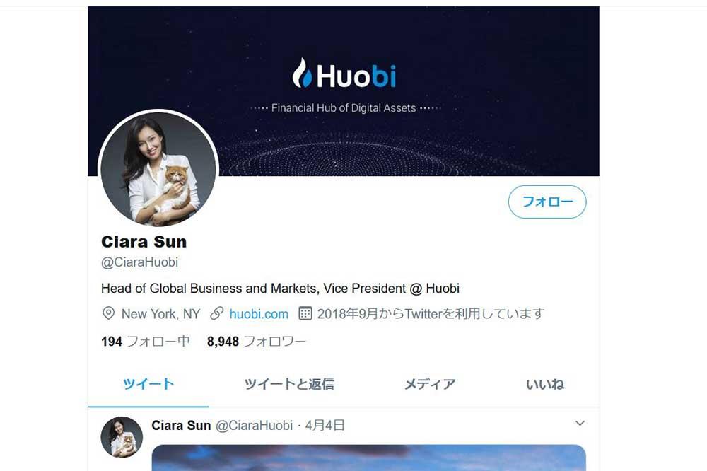 Ciara Sun Twitter