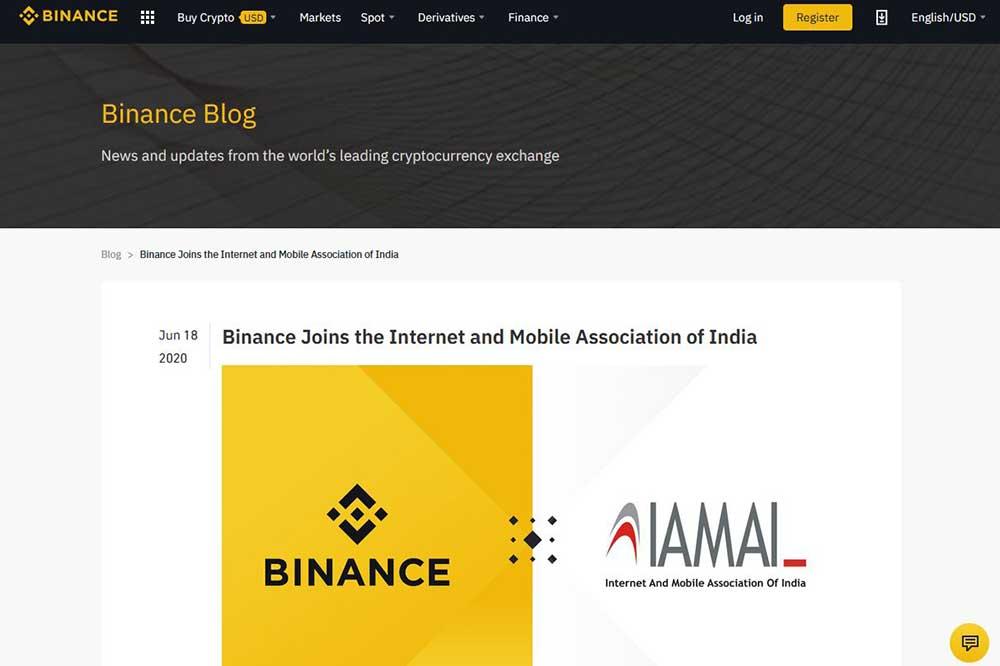 Binance Blog IAMAI加盟