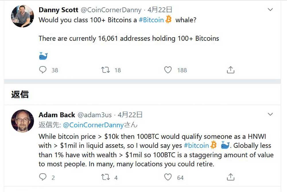 Danny Scott Twitter