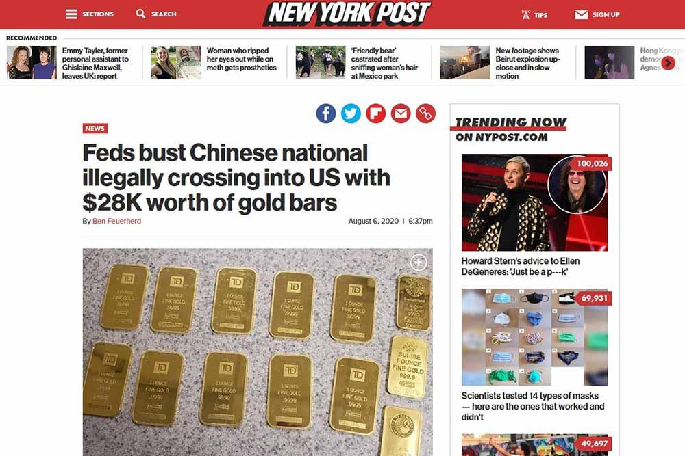 NEW YORK POST 米不法入国者GOLD所持