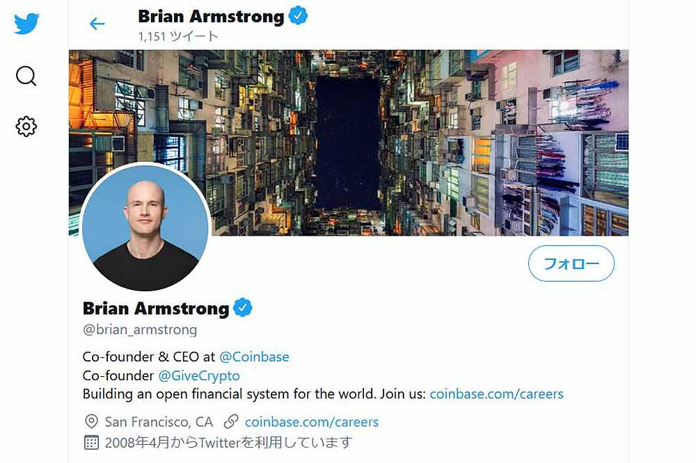 Brian Armstrong Twitter