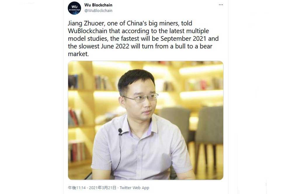 Wu Blockchain Twitter