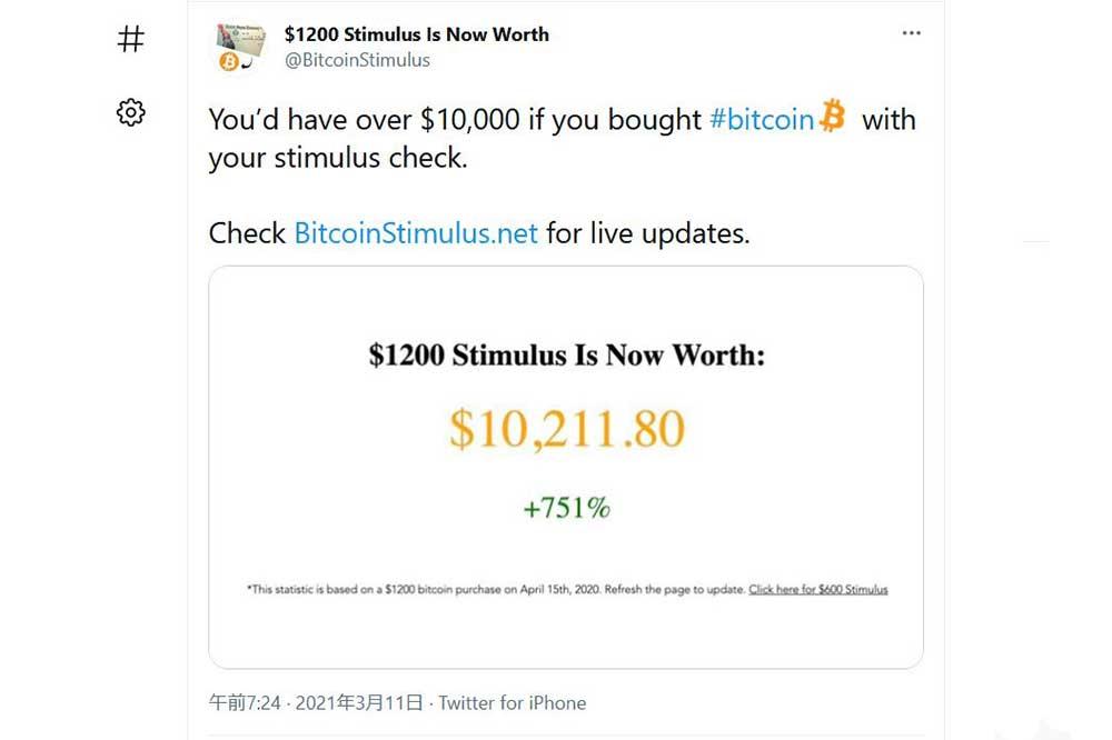 $1200 Stimulus Is Now Worth Twitter