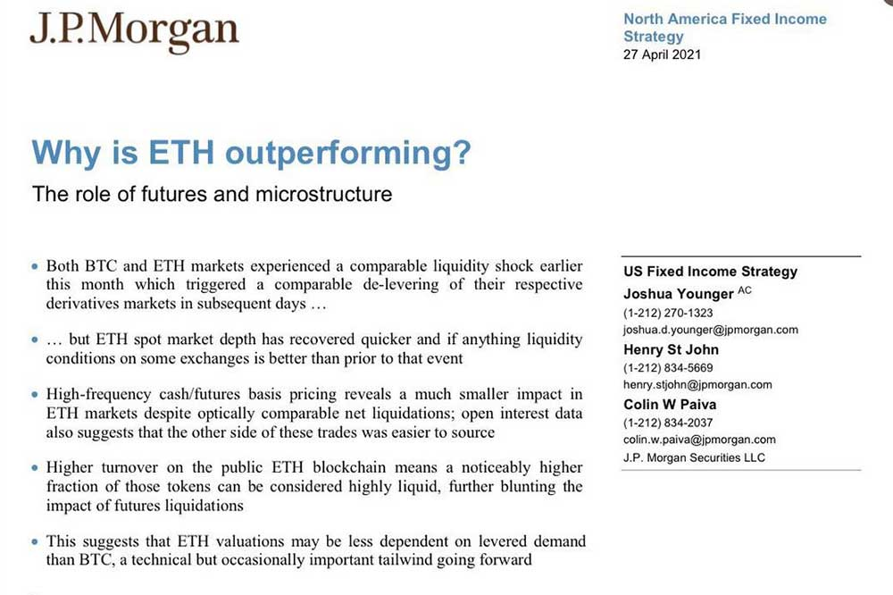 JPMorganの投資家向けイーサリアム高騰理由メモ