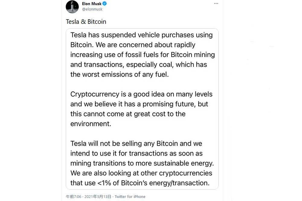 Elon Musk Twitter ビットコイン決済一時停止
