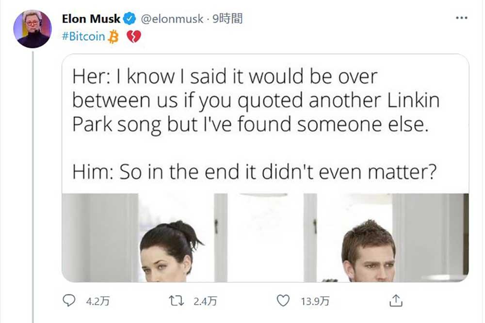Elon Musk 2021.6.4.Twitter