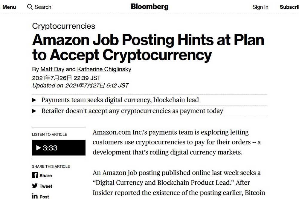 bloomberg Amazonがビットコイン決済報道を否定