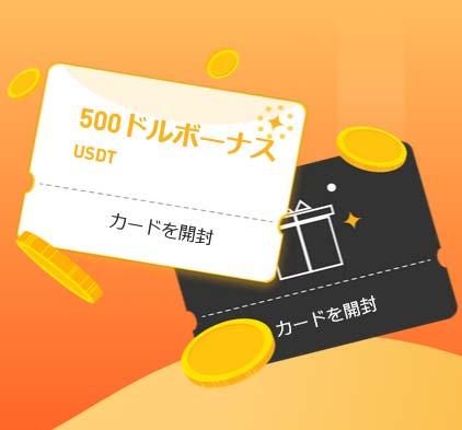 Bybit特典カード