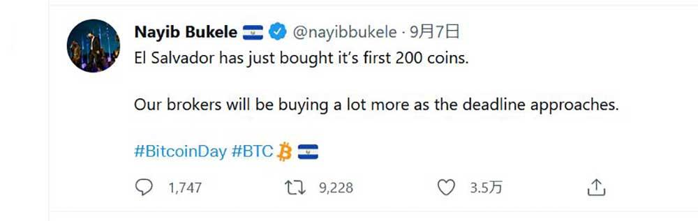 エルサルバドルNayib Bukele大統領 Twitter
