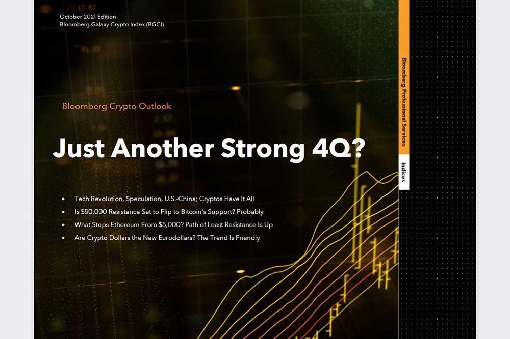 「Bloomberg Crypto Outlook」2021年10月版